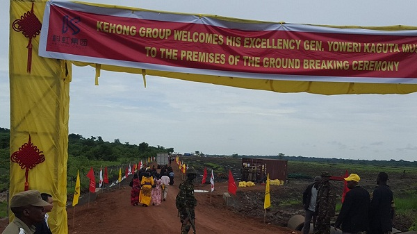 China Uganda industrial park 6