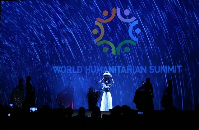 Humanitarian 7
