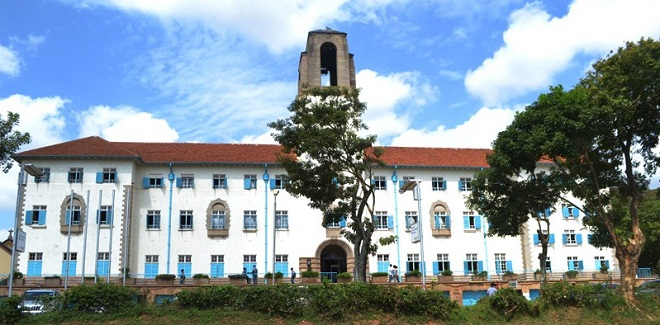 The main building at Makerere. Non-teaching staff will halt all activity at the campus.