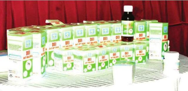 Herbal malaria