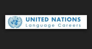 UN terminology