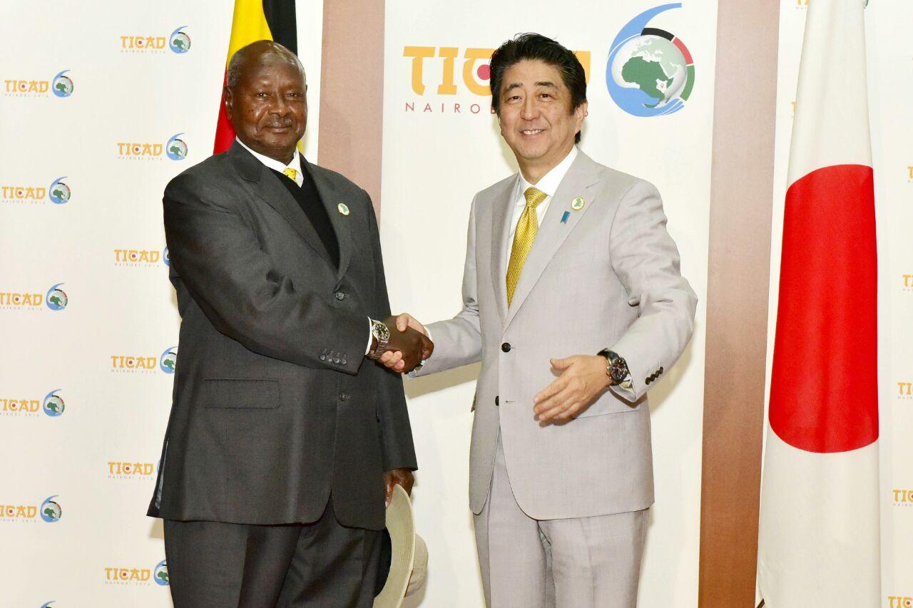 Japan Uganda 2
