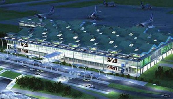 bugeresa-airport