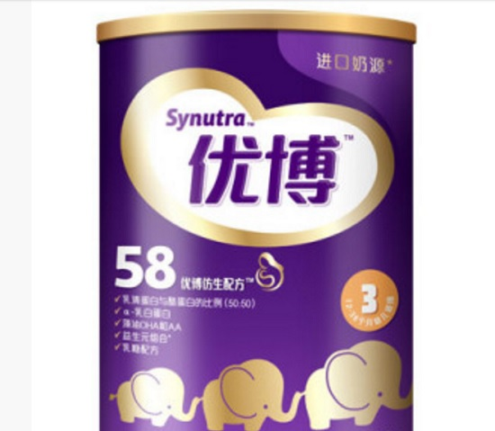 synutra-3