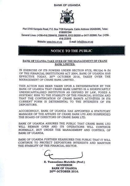 bank-of-uganda-1