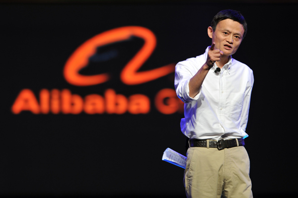 alibaba-china