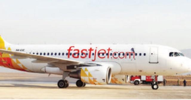 fast-jet