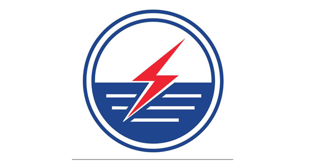 JOBS: Electrical engineer UEGCL
